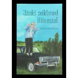 Jänki seiklused Hiiumaal