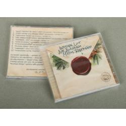 CD Pihlamarjasõda
