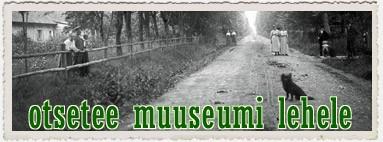 Страница Музея